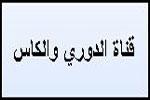 Al Dawri