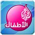 Al Jazeera JCCTV