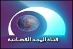 Al-Majd TV