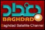 Bagdad Channel