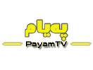 Payam TV Tv Online