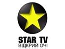 STAR TV ua