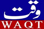 WAQT News