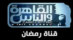 Al Kahera Wal Nas Live