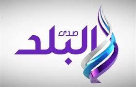 El-Balad TV