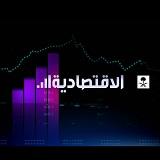 Saudi Economic TV