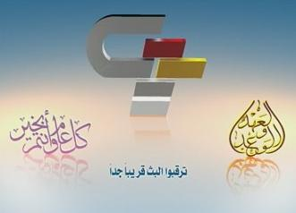 Wataniya TV Channel